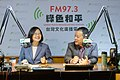 Tsai Ing-wen and Chung Nien-huang at GreenPeace Broadcasting Station 20190419.jpg