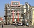 Tsum Building by Roman Klein.jpg