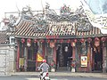 Tuku Shuntian Temple.jpg