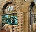 Tunisian Synagogue, Akko, Yona.jpg