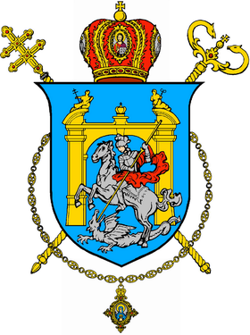 UGCC Lviv Archeparchy coat of arms.png