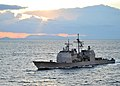 US Navy 110131-N-0569K-162 The guided-missile cruiser USS Leyte Gulf (CG 55) transits the Strait of Gibraltar.jpg
