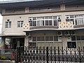 Uchiyama Community Center 20131209.JPG