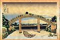 Ukiyoe calendar Dec.2010 hokusai -- fukagawa mannen bashi shita.jpg