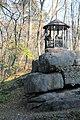Uman Sofiivka Tarpeyska rock altanka DSC 6736 71-108-0208.jpg
