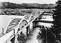 Umpqua River Bridge 1939.jpg