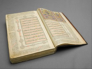 Unknown, India, 17th Century - Signed Qur'an - Google Art Project.jpg
