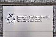 Unterstrass - Schweizerische Gemeinnützige Gesellschaft (SGG) - Schaffhauserstrasse 2011-08-17 14-48-04