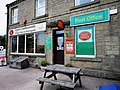 Upper Cumberworth, West Yorkshire ... Store and Post office. (6043390964).jpg
