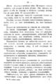 V.M. Doroshevich-Collection of Works. Volume IX. Court Essays-33.png