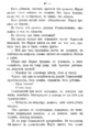V.M. Doroshevich-Collection of Works. Volume IX. Court Essays-47.png