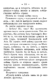 V.M. Doroshevich-East and War-112.png
