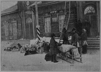 Dogsled mail - Dogsled mail in Sakhalin, Russian Empire