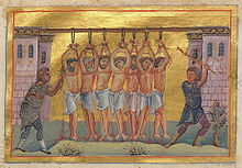 Varus, and with him six monk-martyrs (Menologion of Basil II).jpg