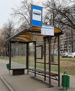Veernaya ulitsa bus stop.jpg