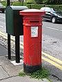 Victorian postbox, Osborne Road - Sanderson Road - geograph.org.uk - 1388633.jpg