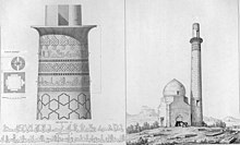 View details and minaret of Shahrestan by Pascal Coste.jpg
