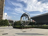 View in front of west entrance of Shenzhen North Station 3.jpg
