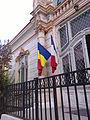 Vila Constantinidi- detaliul-4.jpg
