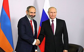 Отношения россии и армении реферат 7137