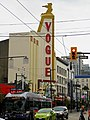 Vogue Theatre Vancouver 01.JPG
