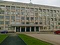 Volgograd - Court building 01.jpg