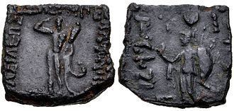 Vonones of Indo-Scythia - Vonones with brother Spalahores.