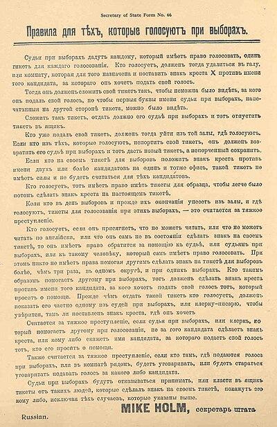 Инц лиш девств русский школьников фото 661-705
