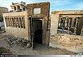Wadi-us-Salaam 20150218 38.jpg