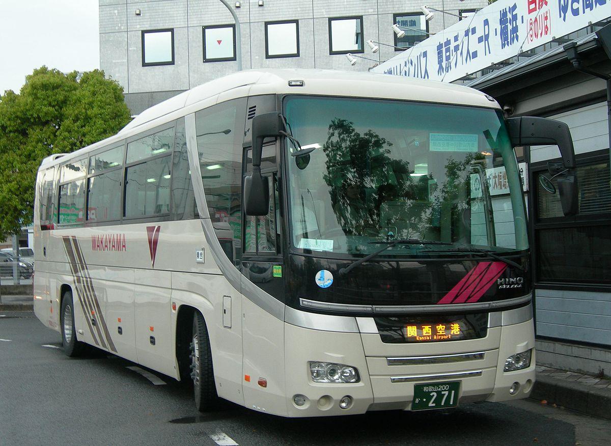 システム 南海 バス ロケーション