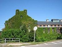 Walter E. Fernald State School - IMG 1879.JPG