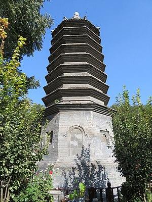 Pagoda of Monk Wansong - The Wansong Pagoda in Beijing