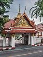 Wat Mahannapharam 02.jpg
