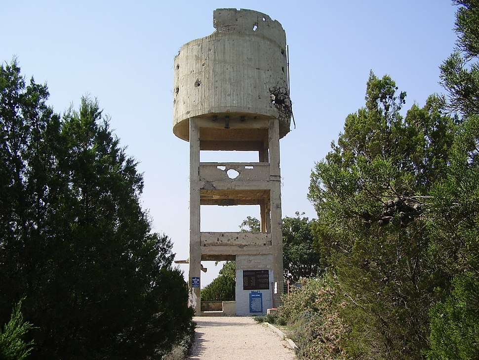 Water Tower of Be'erot Izhak (1948) in the Negev, Israel