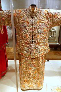 Qungua A type of Chinese wedding dress