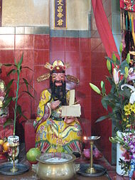 Wenchang statue in Tin Hau Temple.jpg
