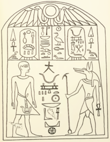 Stele of Wepwawetemsaf, drawing made in 1913 by Wallis Budge[1]