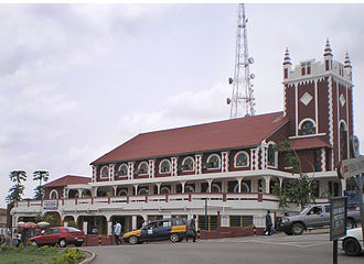 Christianity in Ghana - Wesley Methodist Cathedral in Kumasi