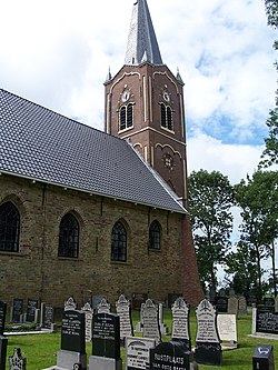 Wieuwerd church