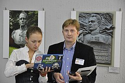 Wiki-conference-2013 - 052.JPG