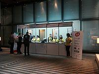 Wikimania 2015-Thursday-Registration desk (2).jpg