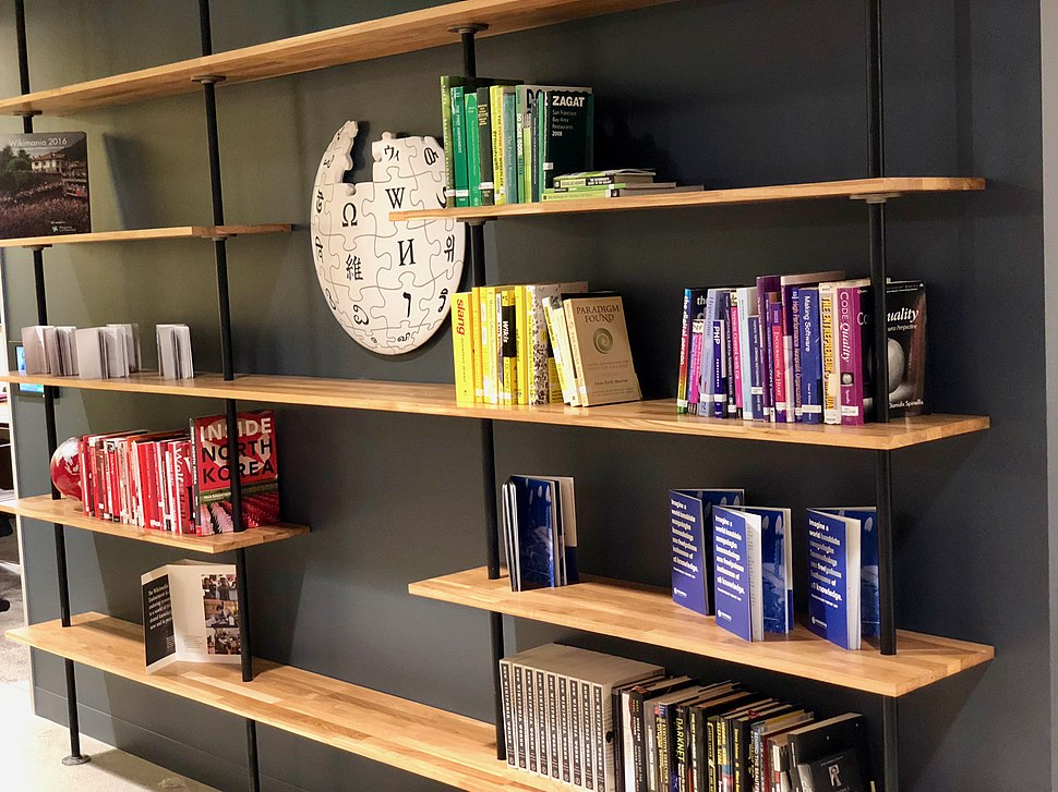 Wikimedia Foundation office at One Montgomery Tower - reception area display (4601)