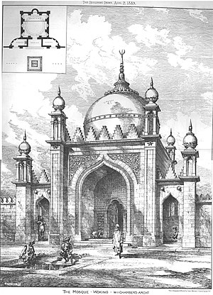 Shah Jahan Mosque, Woking - Drawing by W. I. Chambers, in The Building News and Engineering Journal, 2 August 1889