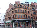 Wongs Jewellers, Liverpool - DSCF5099.JPG