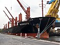 Woodgate (ship, 2011) IMO 9493236, Mercuriushaven Port of Amsterdam pic2.jpg