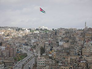 Raghadan Flagpole - A view of Amman with the Raghadan Flagpole