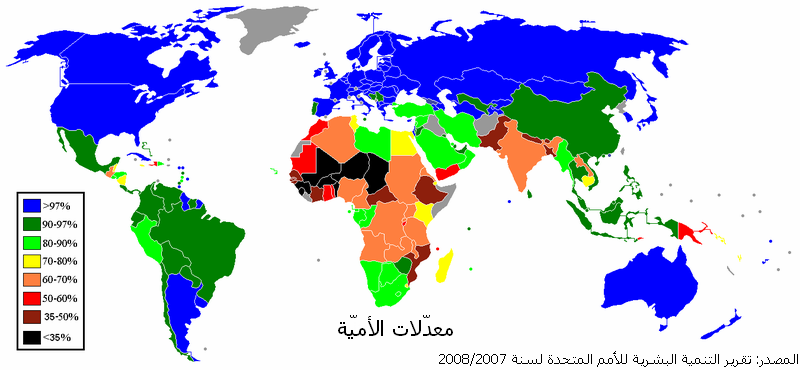World literacy map UNHD 2007 2008-ar