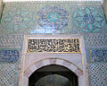 Writings in the Eunuch courtyard Harem Topkapi.JPG
