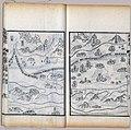 Wu bei zhi LOC 2004633695-14.jpg
