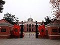 Wuchang, Wuhan, Hubei, China - panoramio (19).jpg